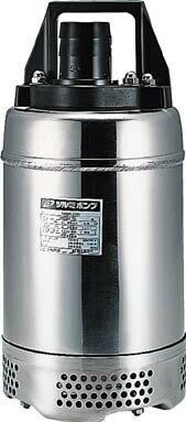 鶴見製作所 耐食用水中ハイスピンポンプ ステンレス製SQ型 非自動運転形 電源コード6m 三相200V 50Hz 吐出量:110、全揚程:8.0m、口径:50mm