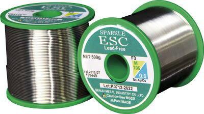 千住金属工業 鉛フリーやに入ハンダ スパークESC 0.65mm/0.50kg