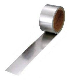 MSmmBC 貼る亜鉛防食材テープ 50mm幅×20m長×0.1mm厚