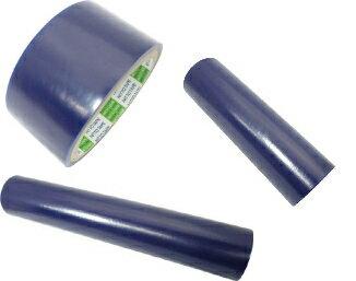 Nitto(日東電工) 表面保護テープ(水系粘着) 300mm幅×100m長×0.06mm厚 ライトブルー
