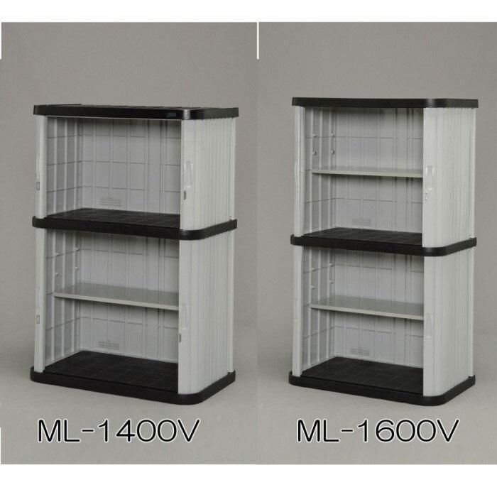ミニロッカー 【単品販売】ブラック/グレー ML-1600V