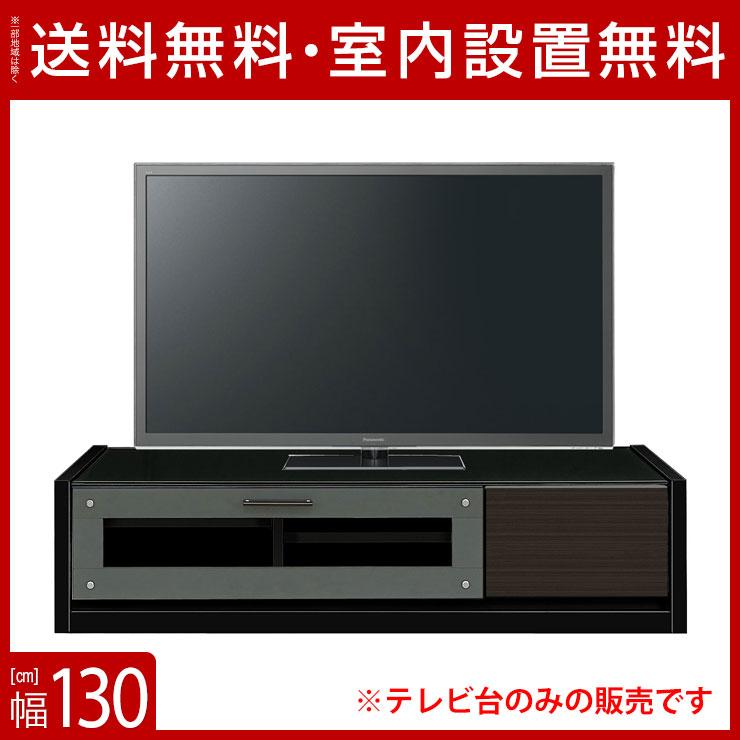 送料無料 設置無料 完成品 日本製 テレビ台 トーイ 幅130cm ブラック テレビ台 ローボード テレビラック サイドボード テレビボード リビングボード TV台 AVボード