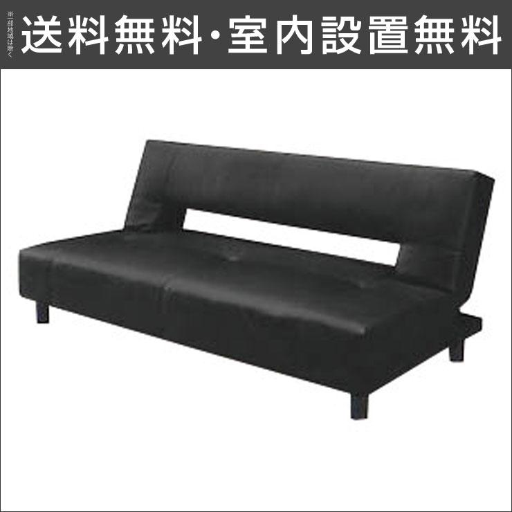 送料無料 設置無料 完成品 輸入品 ダブルステッチがおしゃれなソファベッド グレイ(3P)ブラックソファ ソファー sofa チェア レザー ソファベッド ベッド 1人暮らし