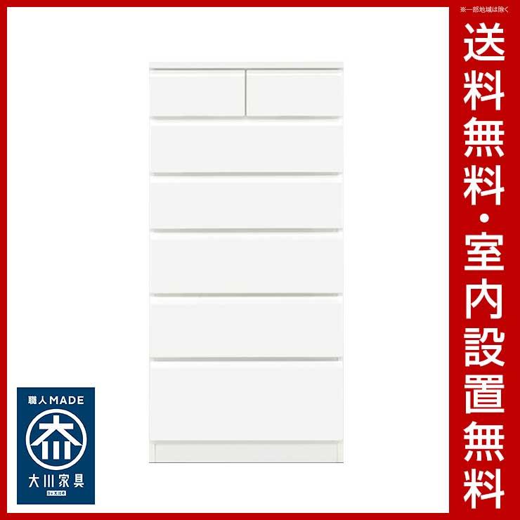 送料無料 設置無料 日本製 スノウ ハイチェスト 幅59.8cm 鏡面ホワイト