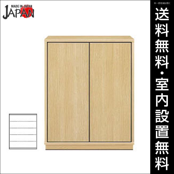 送料無料 設置無料 完成品 日本製 プッシュ扉式 シンプルなシューズボックス マリン ロータイプ 幅75cm ナチュラル スリッパラック シューズラック エントランス 傘立て