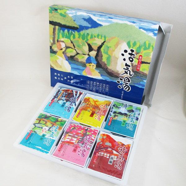 【送料無料】薬用入浴剤「活気湯」日本の有名温泉 6箇所 x24箱/卸