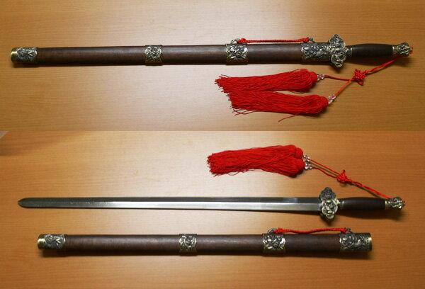 【!】【送料無料】 模造刀◆太極拳剣◆「獅子剣」CN5
