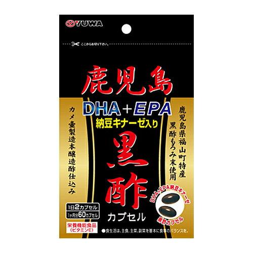 �◇】��料無料】�ケース販売】鹿�島黒酢DHA+EPA�豆キナーゼ入り60カプセル〔ケース入数 30〕