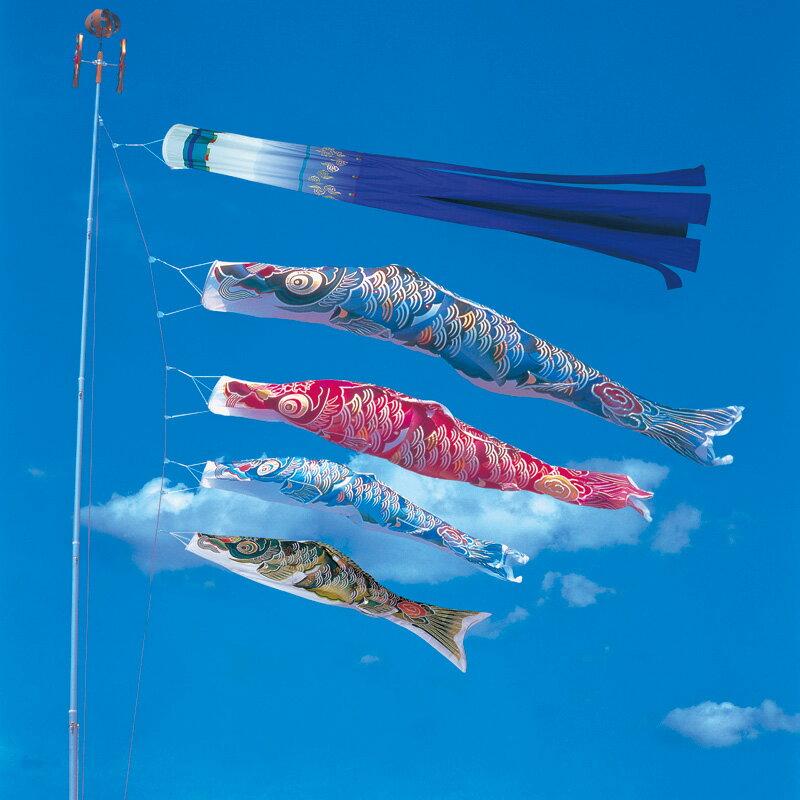 【彩雲錦鯉】【4m】【7点 鯉4匹 】オリジナル吹き流し錦鯉 鯉のぼり 大型セット【送料無料】【smtb-u】