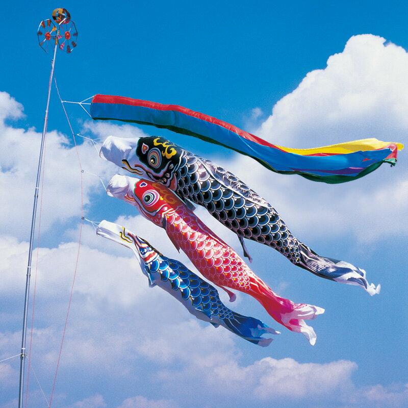 【羽衣錦鯉】【7m】【6点 鯉3匹 】五色吹流し錦鯉 鯉のぼり 大型セット【送料無料】【smtb-u】