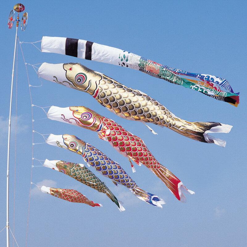 【黄金錦鯉】【6m】【8点 鯉5匹 】黄金飛龍吹き流し錦鯉 鯉のぼり 大型セット【送料無料】【smtb-u】