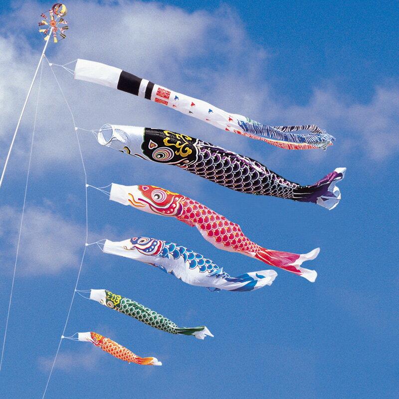 【綾錦鯉】【7m】【8点 鯉5匹 】浪千鳥吹き流し錦鯉 鯉のぼり 大型セット【送料無料】【smtb-u】