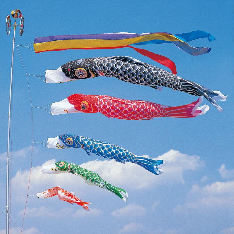 【かなめ鯉】【8m】【8点 鯉5匹 】五色吹き流し錦鯉 鯉のぼり 大型セット【送料無料】【smtb-u】