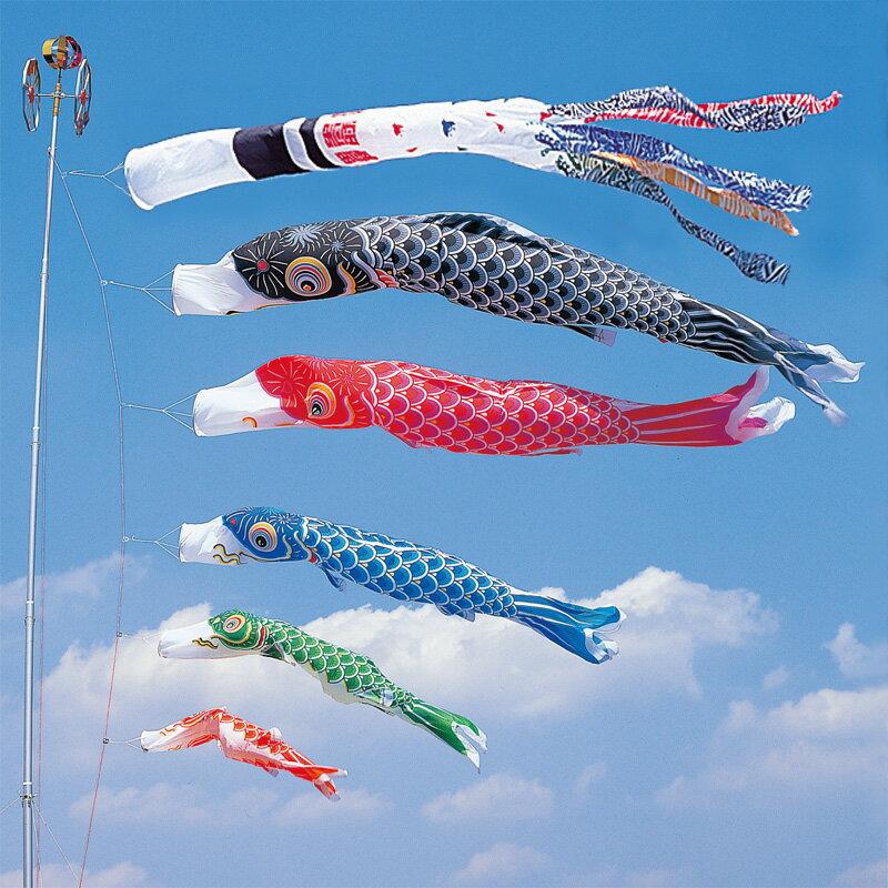 【かなめ鯉】【8m】【8点 鯉5匹 】浪千鳥吹き流し錦鯉 鯉のぼり 大型セット【送料無料】【smtb-u】