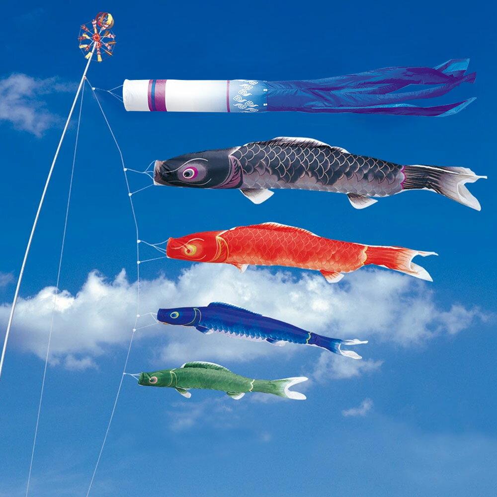 【健児錦鯉】【6m】【7点 鯉4匹 】瑞雲吹流し錦鯉 鯉のぼり 大型セット【送料無料】【smtb-u】