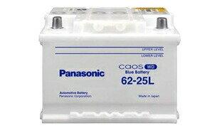 Panasonic(パナソニック) N-71-28H/WD カオス(CAOS) バッテリー(欧州車専用)