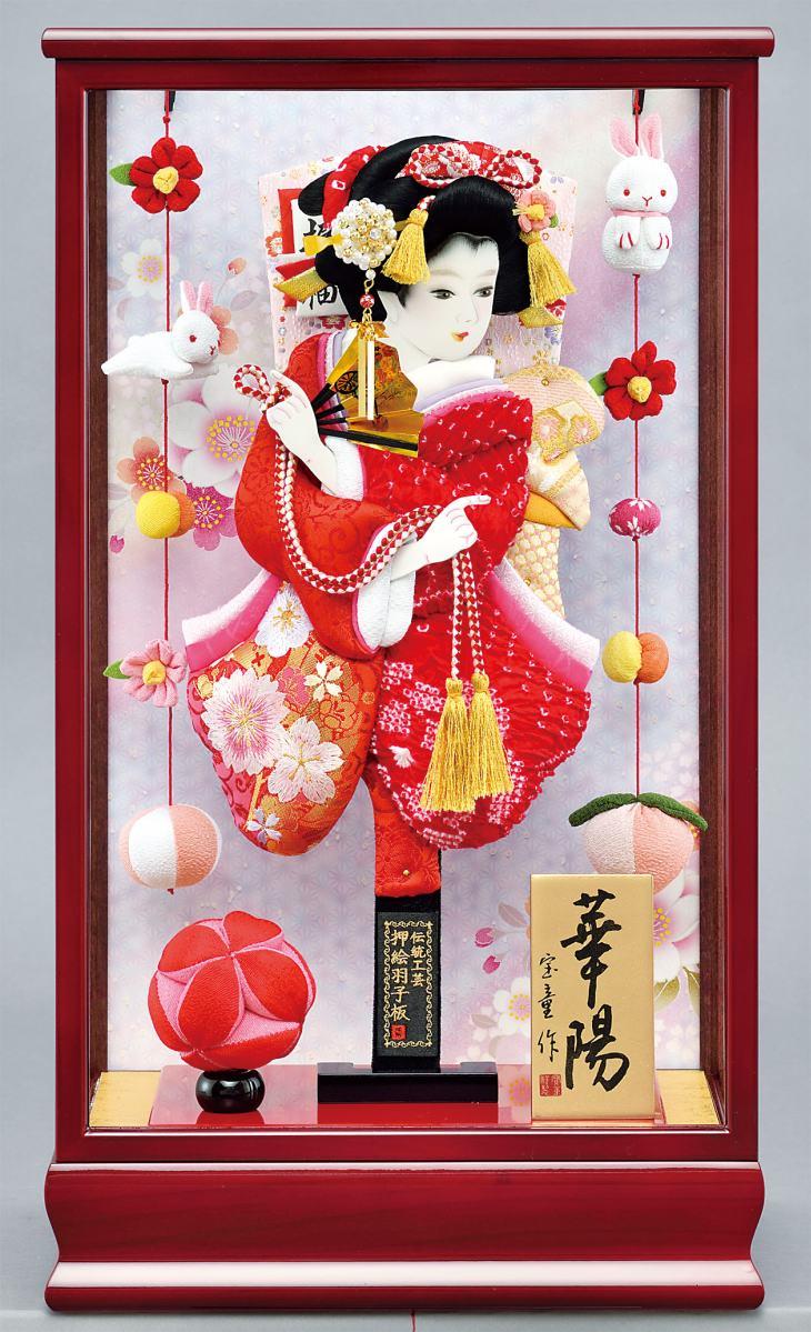 新華陽 15号ケースかのこ姫振袖羽子板セット