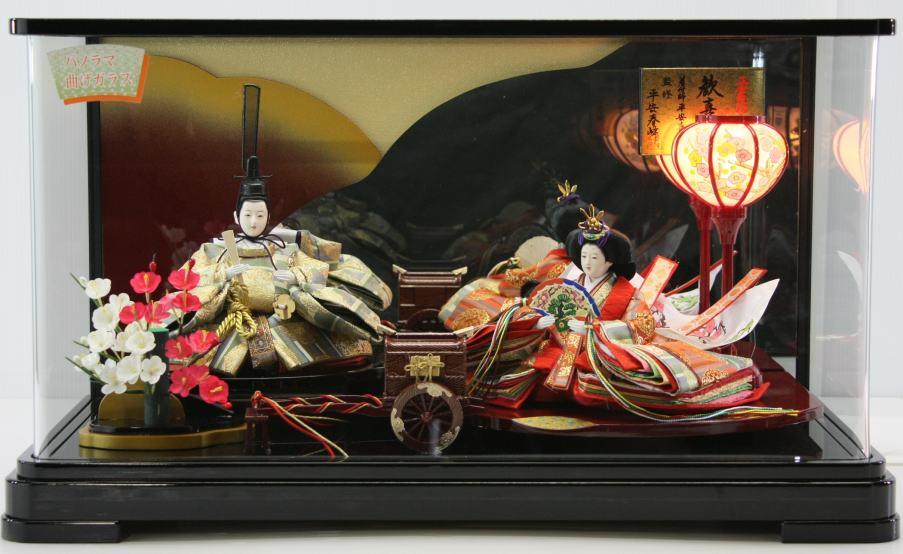 63歓喜雛小三五正倉院親王パノラマケース飾り【雛人形ケース飾り】【smtb-k】【w3】