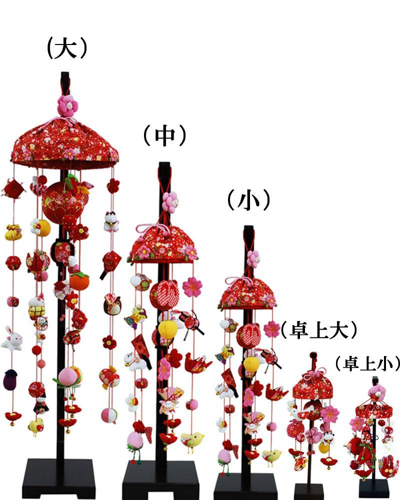 ひなもも吊るし飾りセット中(三月雛人形)【桃の節句】(中)