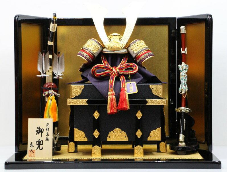 13号正絹赤糸縅兜(16号特金屏風黒塗り畳付平飾り)