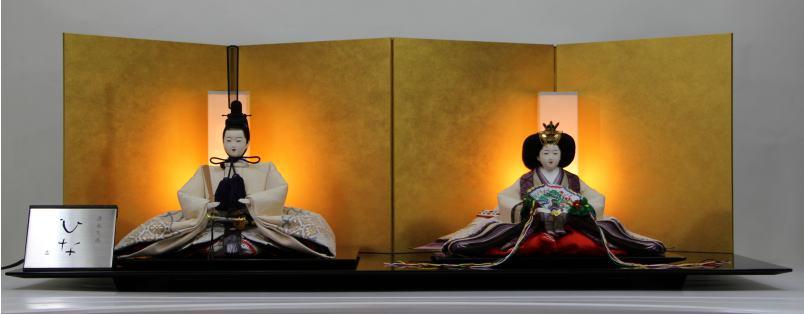 京十番縫取り縮緬親王金屏風飾り