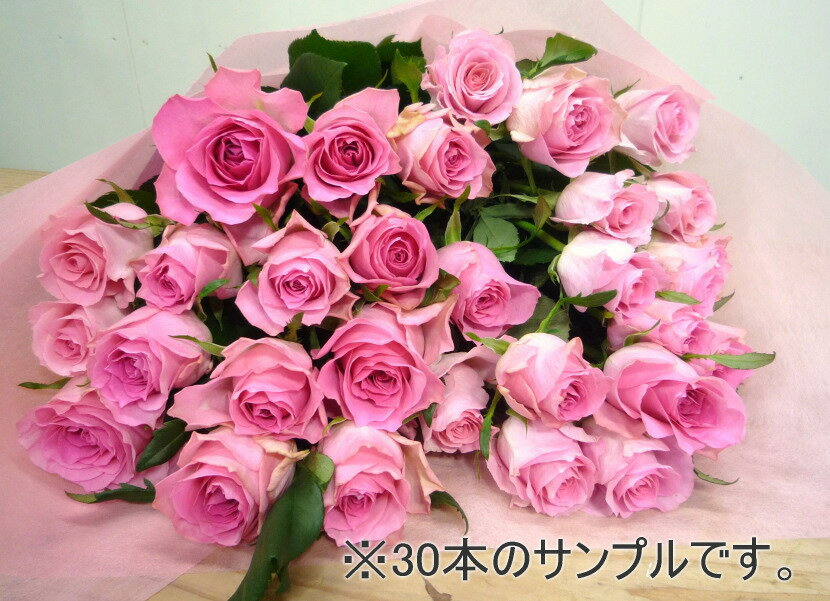【送料無料(一部地域を除く)】至極のピンクバラ(薔薇)100本の花束。特別なバラを揃えた、至極の大きい花束。上質なピンクバラを贅沢に束ねています。特別なプレゼントや、プロポーズなどにお贈りくださいませ。