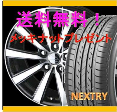 【タイヤ&アルミホイールセット】 ラウム NCZ20,NCZ25 SMACK VI-R 1455+43 4-100 P 【ブリヂストン/BRIDGESTONE】 NEXTRY 175/65R14 純正14インチ