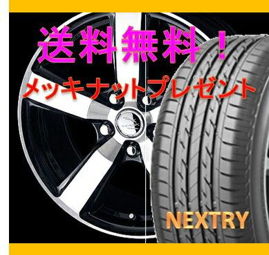 【タイヤ&アルミホイールセット】 フィット GK3 SMACK CORSAIR 1555+50 4-100 P 【ブリヂストン/BRIDGESTONE】 NEXTRY 185/60R15 純正14インチ