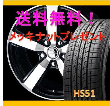 【タイヤ&アルミホイールセット】 ウィッシュ ANE10G SMACK CORSAIR 1665+48 5-100 P 【クムホ/KUMHO】 HS51 205/55R16
