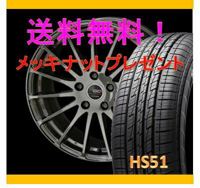 【タイヤ&アルミホイールセット】 ワゴンR MH21S CDF1 1545+45 4-100 カーボンGM 【クムホ/KUMHO】 HS51 165/50R15 純正14インチ