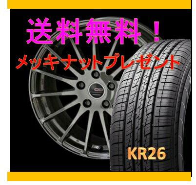 【タイヤ&アルミホイールセット】 タント エグゼ L455S CDF1 1445+45 4-100 カーボンGM 【クムホ/KUMHO】 KR26 155/65R14