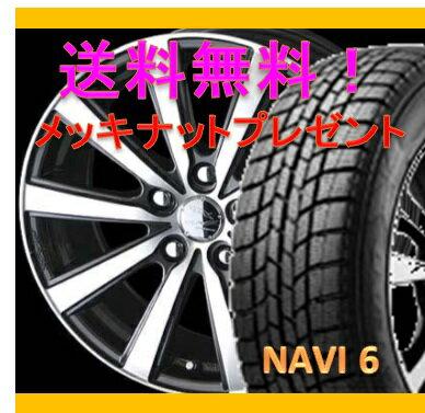 【スタッドレスタイヤ&アルミホイールセット】 スイフト HB25S SMACK VI-R(スマック) 1555+43 4-100 【グッドイヤー/GOODYEAR】 NAVI6 185/60R15