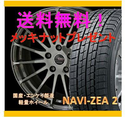 �スタッドレスタイヤ&アルミホイールセット】 ウィッシュ ZE2,ZE3 CDF1 1560+45 5-100 ガンメタ �グッドイヤー/GOODYEAR】 NAVI ZEA2 195/65R15