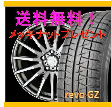 極美品 【スタッドレスタイヤ&アルミホイールセット】 アベンシス AZT250 SEIN RACING(ザイン レーシング) 1665+48 5-100 【ブリヂストン/BRIDGESTONE】 REVO GZ 205/55R16 純正16インチ