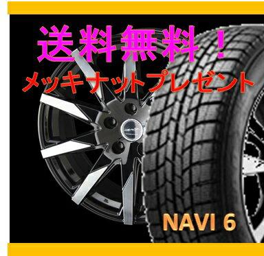 【スタッドレスタイヤ&アルミホイールセット】 ヴィッツ L550S SMACK SFIDA(スマック スフィーダ) 1555+43 4-100 【グッドイヤー/GOODYEAR】 NAVI6 185/60R15 純正15インチ