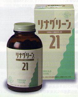 リナグリーン21 2000粒+500粒【あす楽対応】