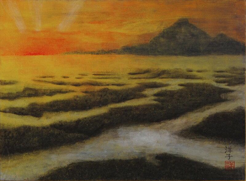 【あす楽対応】 【作家名】古賀洋子 【作品名】御輿来海岸