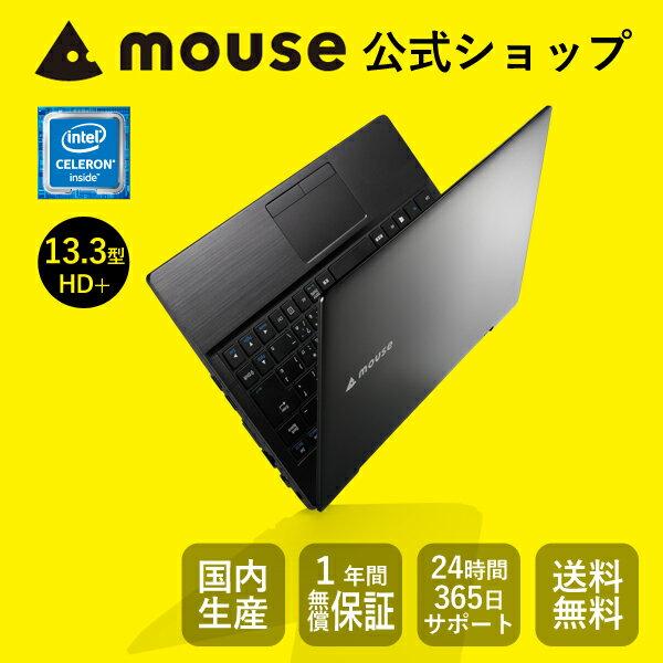 【送料無料/ポイント10倍】マウスコンピューター [ノートパソコン] 《 LB-J323S-S2-MA 》 【 Windows 10 Home/Celeron 3215U/8GB メモリ/240GB SSD/13.3型HD+ 】《新品》