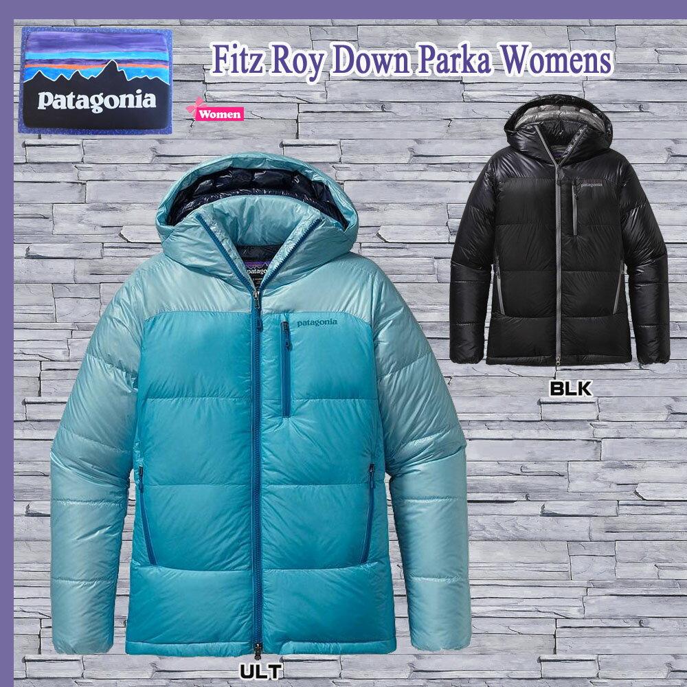 値下げ Patagonia (パタゴニア) Patagonia Fitz Roy Down パーカ フィッツロイ ダウン パーカー女性用(patasale)