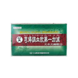 【第2類医薬品】【小太郎漢方製薬】キュウ帰調血飲第一加減G「コタロー」 90包 ※お取り寄せになる場合もございます 【RCP】