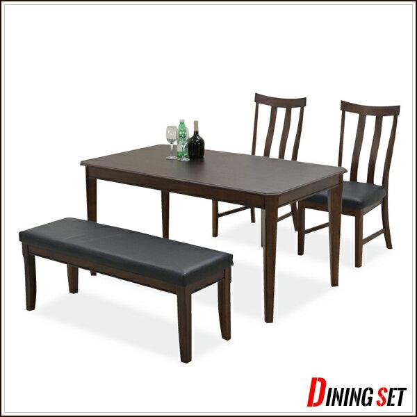 4人掛け ダイニングテーブル ベンチタイプ 幅140 テーブルセット ダイニングテーブルセット ダイニング4点セット 4点セット シンプル モダン 4人用 木製 椅子2脚とベンチ 食事テーブル 北欧 家族だんらん 家族テーブル