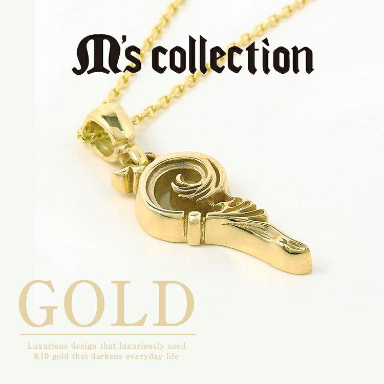 【ペア】ゴールドウィングハートネックレス【M's collection エムズコレクション】メンズ ゴールド YG イエローゴールド K10  10金 ギフト 小 ペンダント トップ  送料無料 ラッピング包装 小振り 新作 ペア 豪華 プレゼント 重ね付け 18金
