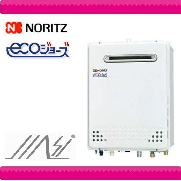 ノーリツ ガス給湯器16号給湯タイプPS標準設置形 【品番 GT-C1652AWX-PS-2 BL】【MSIウェブショップ】