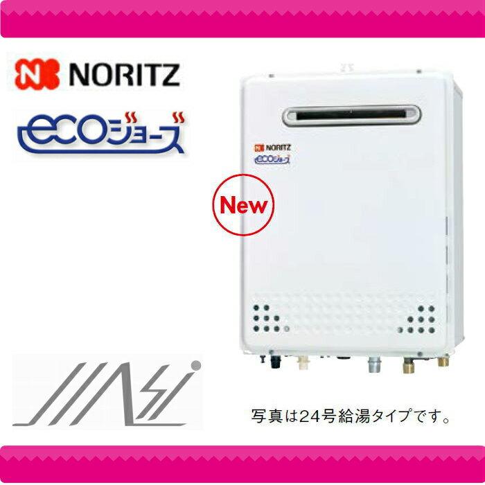 ノーリツ ガス給湯器16�給湯タイプPS標準設置形 ��番GT-CV1652AWX-PS-2 BL】�MSIウェブショップ】
