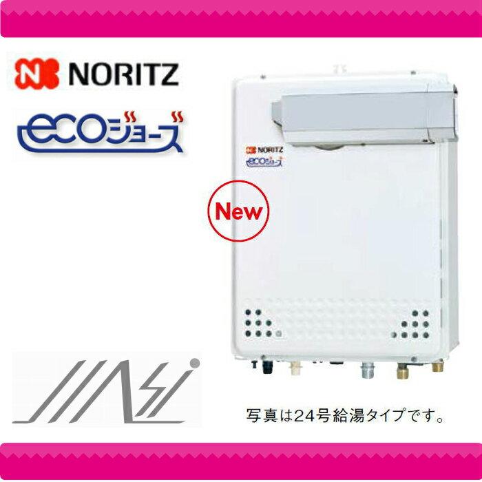 ノーリツ ガス給湯器16�給湯タイプPSアルコーブ設置形 ��番GT-CV1652SAWX-L-2 BL】�MSIウェブショップ】