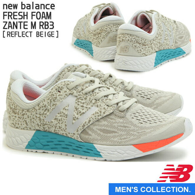 《マラソン ランニング》【new balance】ニューバランス FRESH FOAM ZANTE M RB3 (幅:D) REFLECT BEIGE Road Running メンズ