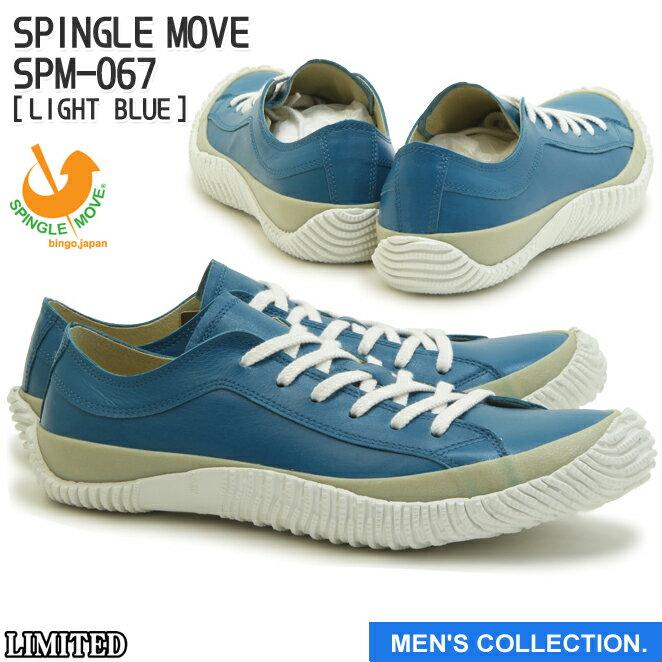 ポイント10倍【SPINGLE MOVE】スピングルムーブ SPM-067 LIGHT BLUE (ライト ブルー) made in japan ハンドメイド 手作り スニーカー 革靴 メンズ