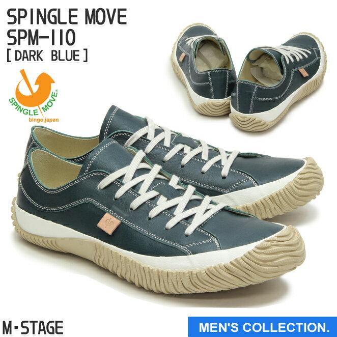 ポイント10倍!【SPINGLE MOVE】スピングルムーブ SPM-110 DARK BLUE(ダークブルー) [メンズサイズ] made in japan ハンドメイド(手作り)スニーカー(革靴)【送料無料】