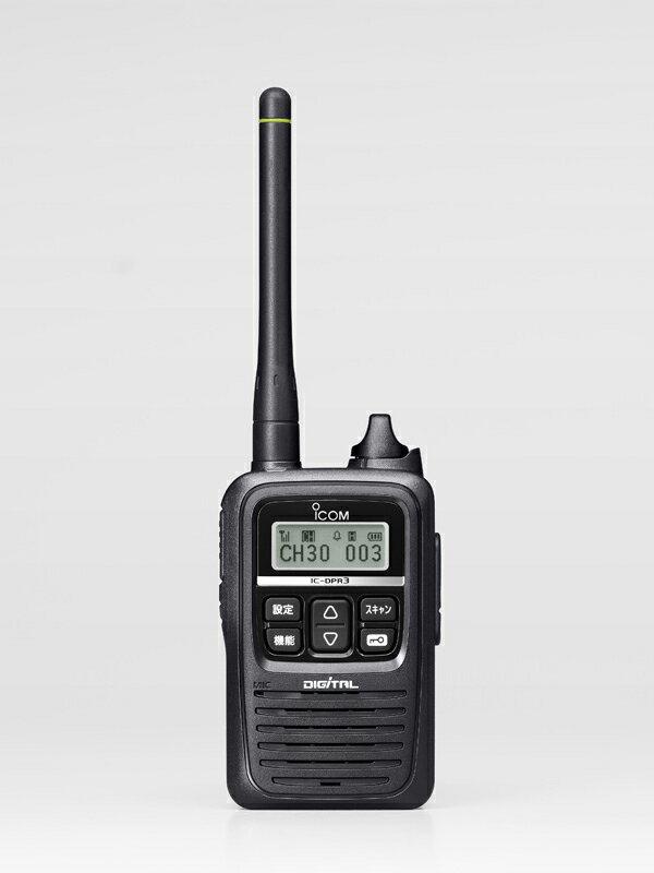アイコム ICOM IC-DPR3 携帯型デジタルトランシーバー 登録局 最大出力1W