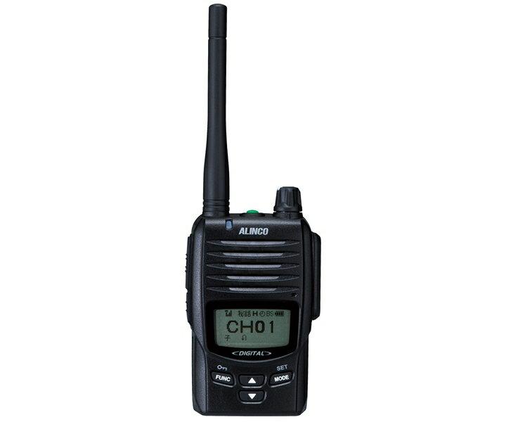 アルインコ ALINCO DJ-DPS50 デジタル簡易無線 登録局